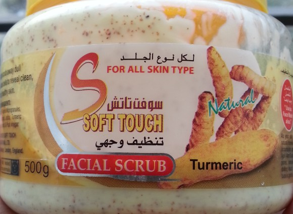 soft touch turmeric facial scrub review 2