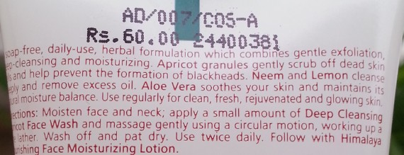 himalaya herbals deep cleansing apricot face wash review 3
