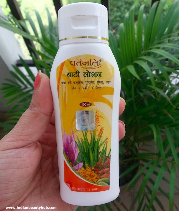 patanjali body lotion review 5