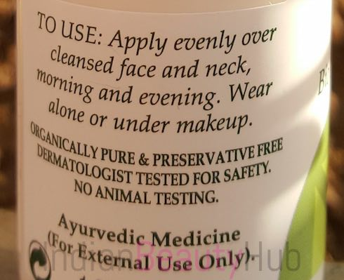 Biotique Bio Morning Nectar Flawless Skin Lotion Review_1