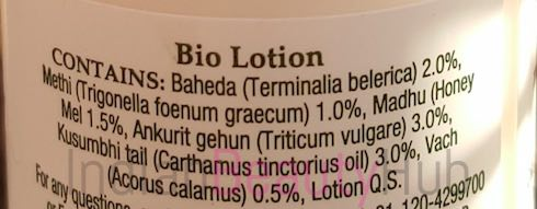 Biotique Bio Morning Nectar Flawless Skin Lotion Review_2