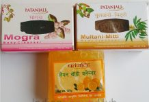 Patanjali Soap Review