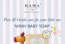 New! Kama Ayurveda Natural Baby Soap Nirav Price, Buy Online
