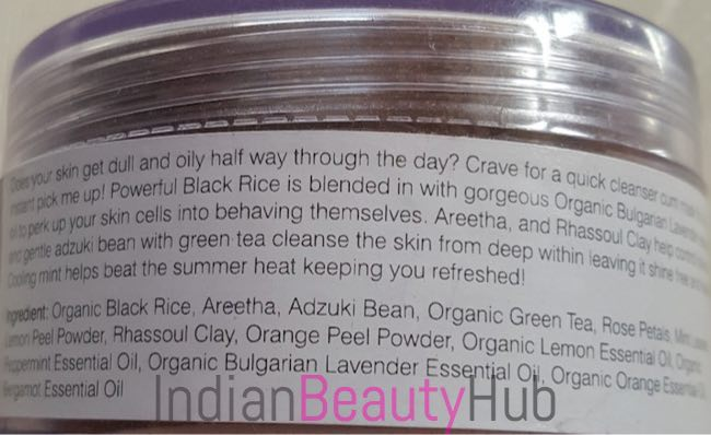 Juicy Chemistry Bulgarian Lavender & Black Rice Cleanser Review_8