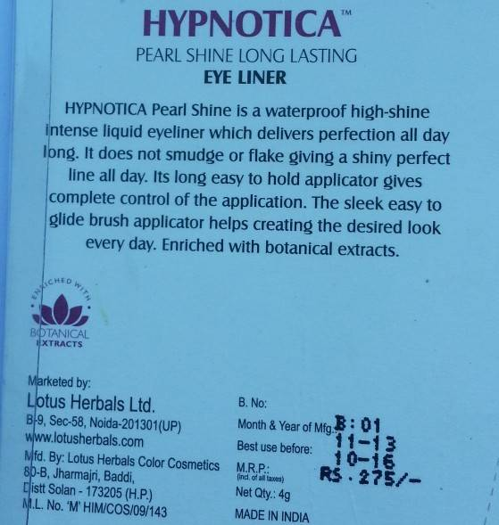 lotus hypnotica pearl shine eye liner intense black 1