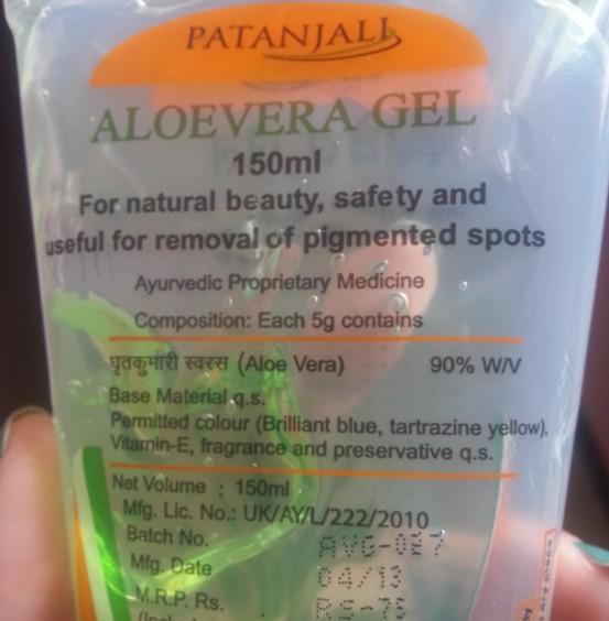 patanjali aloe-vera gel