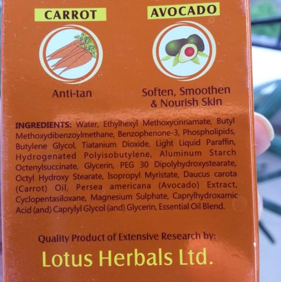 lotus herbals safe sun daily multi-function sunblock SPF70 review 5