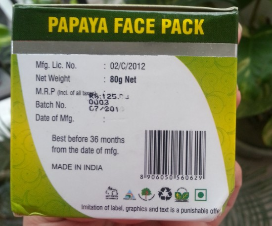 nutriglow papaya face pack 1
