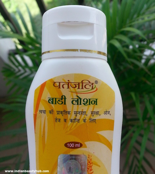 Review Beauty Lotion Bpom: Patanjali Body Lotion Review