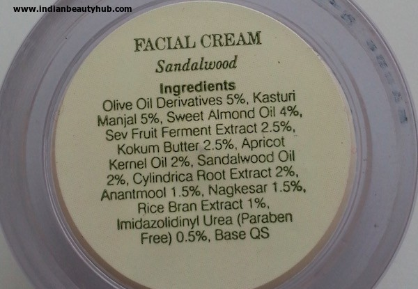 Forest Essentials Facial Cream Review