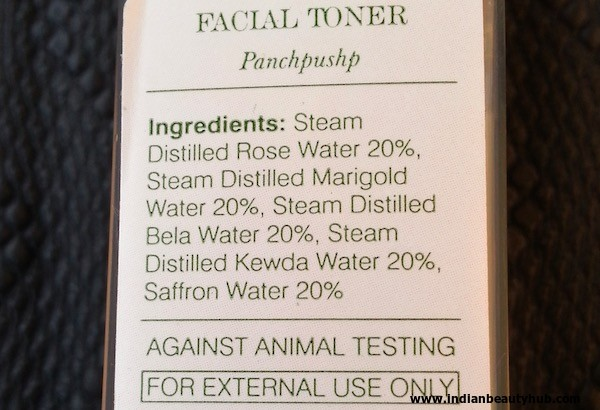 Forest Essentials Panchpushp Facial Toner Review