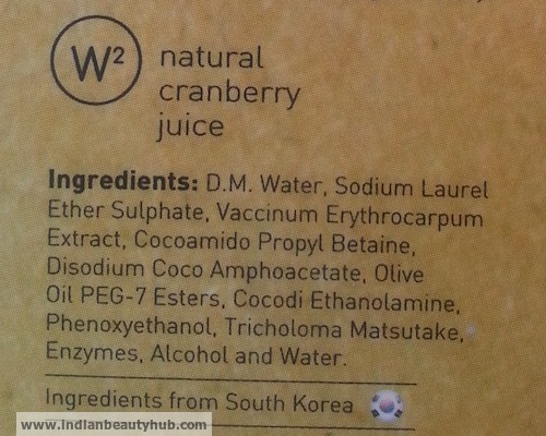 W2 (Why Wait) Cranberry Hydrating Body Wash Review 8