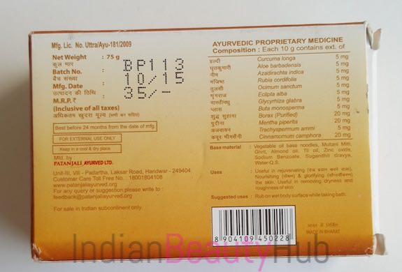 Patanjali Soap Review_4