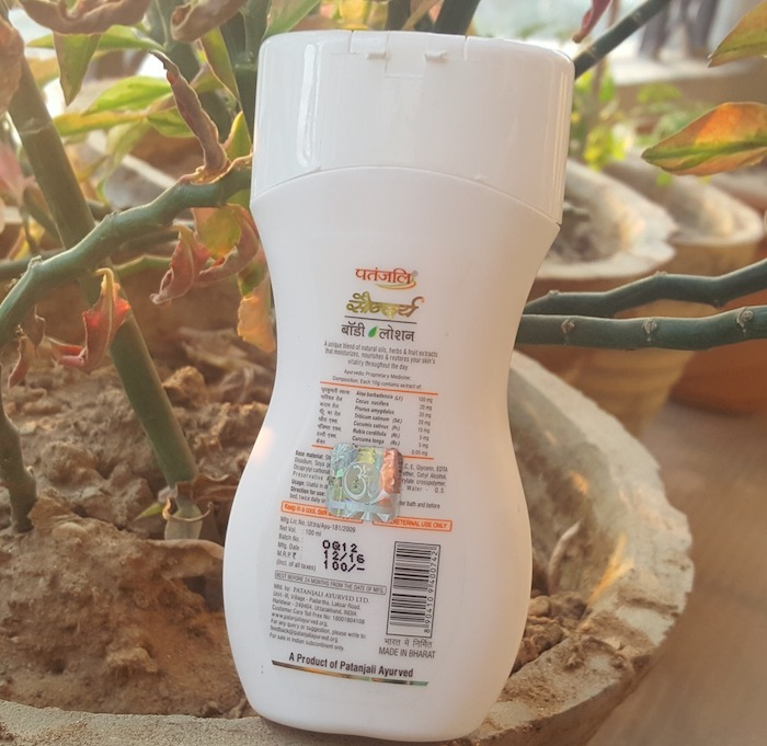 New! Patanjali Saundarya Body Lotion Review