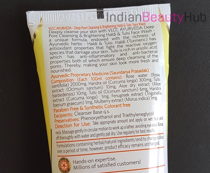 VLCC Ayurveda Haldi & Tulsi Face Wash Review